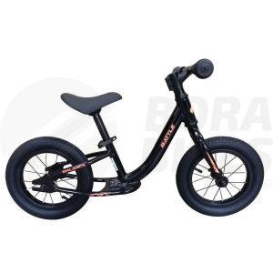 Bicicleta Camicleta Niñas Niños Aluminio Rodado 12 Battle
