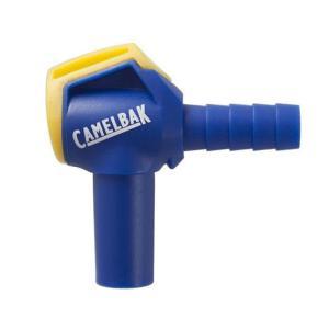 Repuesto Pico Mochila Hidratación Camelback Ergo Hydrolock