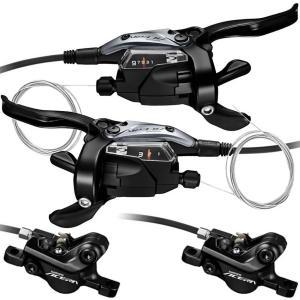 Shifters Integrados Shimano Acera M3050 Frenos Hidraulicos