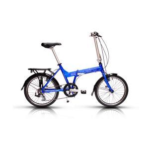 Bicicleta Plegable Vairo Mint Full R20 7 Vel Shimano Liviana
